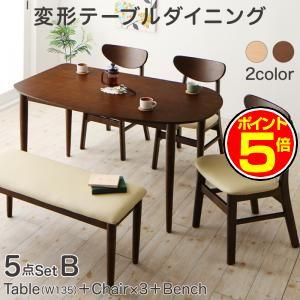 ●ポイント5倍●天然木変形テーブルダイニング Visuell ヴィズエル 5点セット(テーブル+チェア3脚+ベンチ1脚) W135[4D][00]