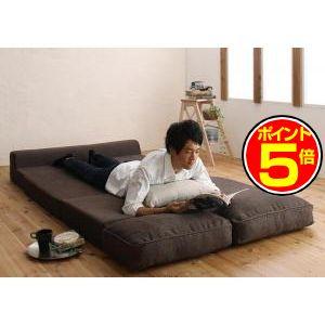 ●ポイント5倍●腰をしっかり支える スペース活用3WAYコンパクトフロアソファベッド Ernee エルネ 120cm[4D][00]