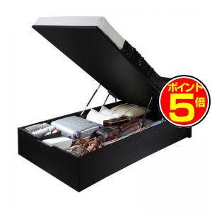 ●ポイント5倍●シンプルデザイン大容量収納跳ね上げ式ベッド Fermer フェルマー 薄型スタンダードボンネルコイルマットレス付き 縦開き セミシングル 深さラージ[L][00]