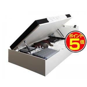 魅力の ●ポイント5倍 シングル●シンプルデザイン大容量収納跳ね上げ式ベッド Fermer フェルマー 薄型プレミアムボンネルコイルマットレス付き 深さラージ[L][00] 横開き シングル フェルマー 深さラージ[L][00], 遠敷郡:9825b324 --- sukhwaniconstructions.com