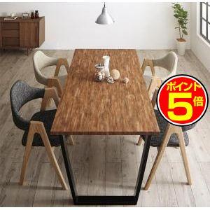 ●ポイント5倍●古木風×スチール脚ナチュラルモダンデザインダイニング FOLKIS フォーキス 5点セット(テーブル+チェア4脚) NA W150[00]