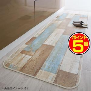 ●ポイント5倍●拭ける・はっ水 古木風ダイニングラグ Floldy フロルディー キッチンマット 80×210cm[4D][00]
