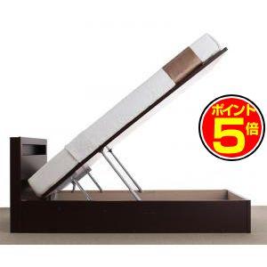 ●ポイント5倍●お客様組立 開閉タイプが選べる跳ね上げ収納ベッド Grand L グランド・エル 薄型スタンダードポケットコイルマットレス付き 縦開き シングル 深さラージ[4D][00]