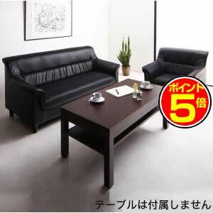 ●ポイント5倍●条件や目的に応じて選べる 重厚デザイン応接ソファセット Office Road オフィスロード ソファ2点セット 1P+2P[1D][00]