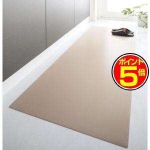 ●ポイント5倍●拭ける・はっ水 本革調モダンダイニングラグ・マット selals セラールス キッチンマット 60×300cm[4D][00]