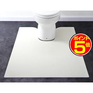 ●ポイント5倍●拭ける・はっ水 本革調モダンダイニングラグ・マット selals セラールス トイレマット 90×125cm[4D][00]