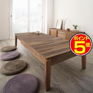 ●ポイント5倍●3段階伸長式 天然木ウォールナットエクステンションリビングテーブル SIELTA シエルタ W120-180[00]