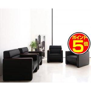 ●ポイント5倍●条件や目的に応じて選べる高級木肘デザイン応接ソファセット Office Grade オフィスグレード ソファ4点セット 1P×4[1D][00]