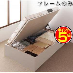 ●ポイント5倍●お客様組立 国産跳ね上げ収納ベッド Regless リグレス ベッドフレームのみ 横開き セミダブル 深さグランド[4D][00]
