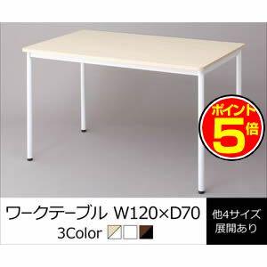 ●ポイント5倍●多彩な組み合わせに対応できる 多目的オフィスワーク ISSUERE イシューレ オフィステーブル 奥行70cmタイプ W120(単品)[4D][00]