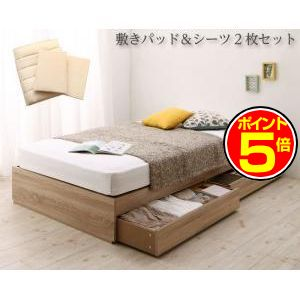 ●ポイント5倍●コンパクト収納ベッド CS コンパクトスモール 薄型スタンダードボンネルコイルマットレス付き シングル ショート丈[L][00]