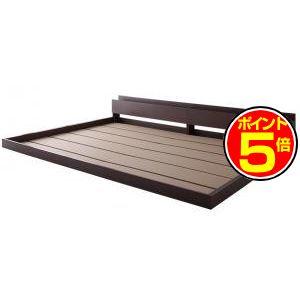 ●ポイント5倍●棚・コンセント・ライト付き大型モダンフロア連結ベッド Equale エクアーレ ベッドフレームのみ ワイドK240(S+D)[L][00]