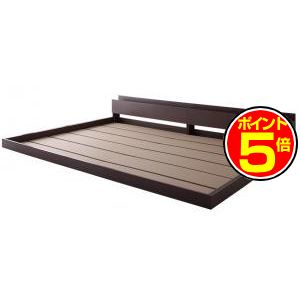 ●ポイント5倍●棚・コンセント・ライト付き大型モダンフロア連結ベッド Equale エクアーレ ベッドフレームのみ ワイドK240(SS×3)[00]