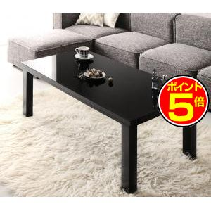 ●ポイント5倍●鏡面仕上げモダンデザインこたつテーブル MONOMIRROR モノミラー 長方形(60×105cm)[00]