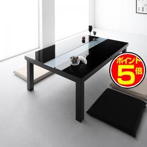 ●ポイント5倍●ワイドサイズ 鏡面仕上げ アーバンモダンデザインこたつテーブル VADIT-WIDE バディットワイド 4尺長方形(80×120cm)[00]