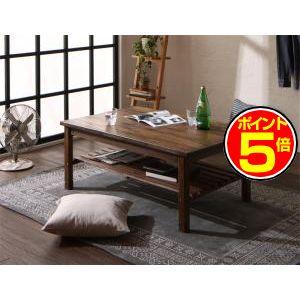 ●ポイント5倍●天然木の古木風ヴィンテージデザインこたつテーブル Vinbaum ヴィンバーム 4尺長方形(75×120cm)[00]