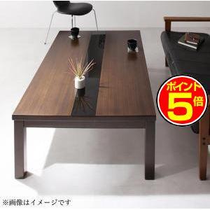 ●ポイント5倍●アーバンモダンデザインこたつ GWILT CFK グウィルト シーエフケー こたつテーブル単品 正方形(75×75cm)[00]