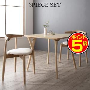 ●ポイント5倍●北欧モダンデザインダイニング Routrico ルートリコ 3点セット(テーブル+チェア2脚) W80[00]