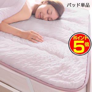 ●ポイント5倍●敷きパッド 洗える 日本製 とろけるもちもちパッド セミダブルサイズ 快眠 安眠 国産 丸洗い エコ 天然素材 子供 子ども ベッドパッド 吸湿【代引不可】 [11]