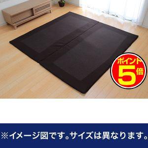 ●ポイント5倍●ブレスエアー 東洋紡 BREATHAIR 洗える マット ラグ カーペット 3畳 『リビングブレス』 約190×250cm【代引不可】 [13]