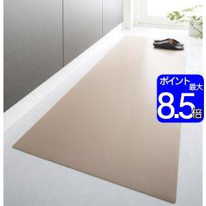 ●ポイント8倍●拭ける・はっ水 本革調モダンダイニングラグ・マット selals セラールス キッチンマット 60×210cm[4D][00]