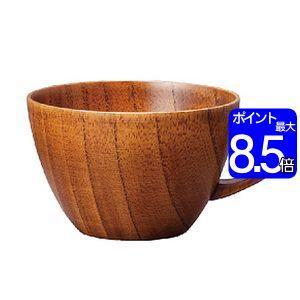 若兆 ティーカップ 国産品 即出荷 200ml 木製 漆 天然木 01 食器 マグカップ