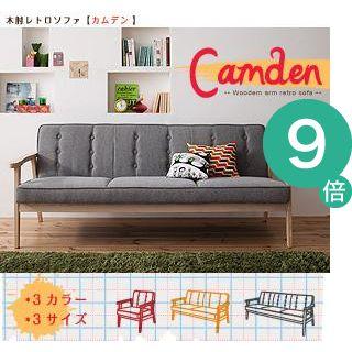 ●ポイント9倍●木肘レトロソファ【Camden】カムデン 3人掛け [00]