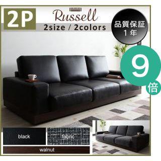 ●ポイント9倍●異素材MIXスタンダードローソファ【Russell】ラッセル 2P [00]