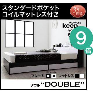 ●ポイント9倍●モノトーンモダンデザイン 棚・コンセント付き収納ベッド MONO-BED モノ・ベッド スタンダードポケットコイルマットレス付き ダブル[L][00]
