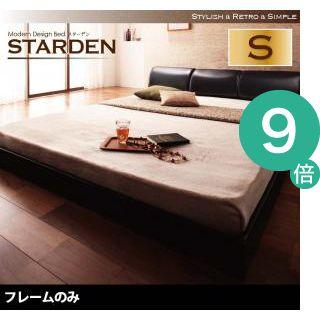 ●ポイント9倍●モダンデザインフロアベッド 【Starden】スターデン 【フレームのみ】 シングル  [00]