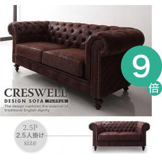●ポイント9倍●デザインソファ【CRESWELL】クレスウェル 2.5P 【代引不可】[L][00]