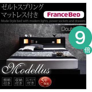 ●ポイント9倍●モダンライト・コンセント収納付きベッド Modellus モデラス ゼルトスプリングマットレス付き ダブル[L][00]