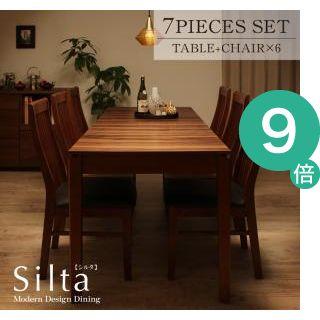 ●ポイント9倍●モダンデザインダイニング【Silta】シルタ/7点セット(テーブル+チェア×6) 【代引不可】 [00]