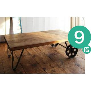 ●ポイント9倍●西海岸テイストヴィンテージデザインリビング家具シリーズ Ricordo リコルド ローテーブル トロリーテーブル W110[1D][00]