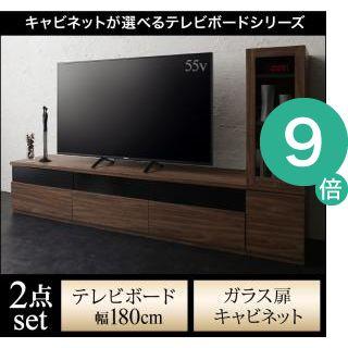 ●ポイント9倍●キャビネットが選べるテレビボードシリーズ add9 アドナイン 2点セット(テレビボード+キャビネット) ガラス扉 W180[L][00]