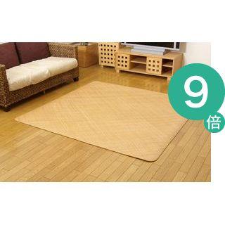 ●ポイント9倍●インドネシア産 籐あじろ織りカーペット 『宝麗』 382×382cm【代引不可】 [13]