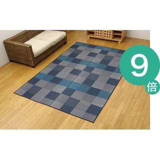 ●ポイント9倍●純国産 い草花ござカーペット 『京刺子』 ブルー 本間6畳(約286×382cm)【代引不可】 [13]