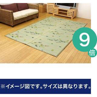 ●ポイント9倍●い草花ござカーペット 『嵐山』 本間6畳(約286.5×382cm)【代引不可】 [13]