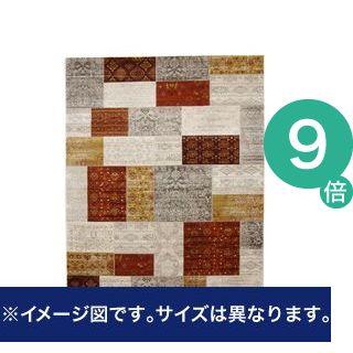 ●ポイント9倍●トルコ製 ウィルトン織り カーペット 『キエフ RUG』 オレンジ 約200×250cm【代引不可】 [13]