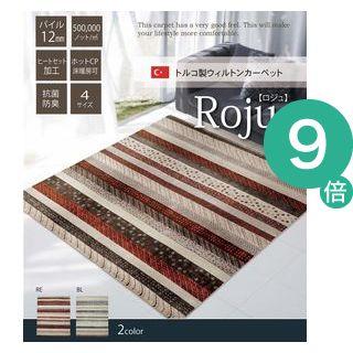●ポイント9倍●トルコ製 ウィルトン織り カーペット 『ロジュ RUG』 ブルー 約200×250cm【代引不可】 [13]