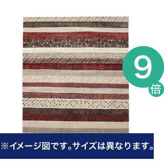 ●ポイント9倍●トルコ製 ウィルトン織り カーペット 『ロジュ RUG』 レッド 約200×250cm【代引不可】 [13]
