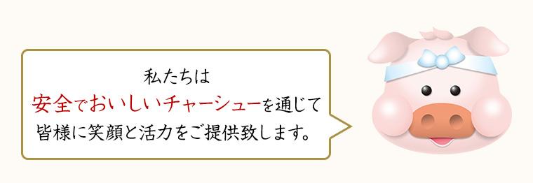 富山県産モモ煮豚200g×3パック チャーシュー 煮豚 無添加 無化学調味料