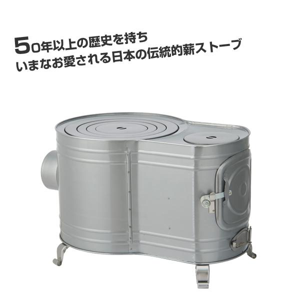 作られ続けて50年 伝統的な日本の薪ストーブといえばこの時計型 ホンマ製作所 販売実績No.1 時計2型薪ストーブ AF-52 日本製 炊き出し だるまストーブ キャンプ アウトドア 在庫あり 防災