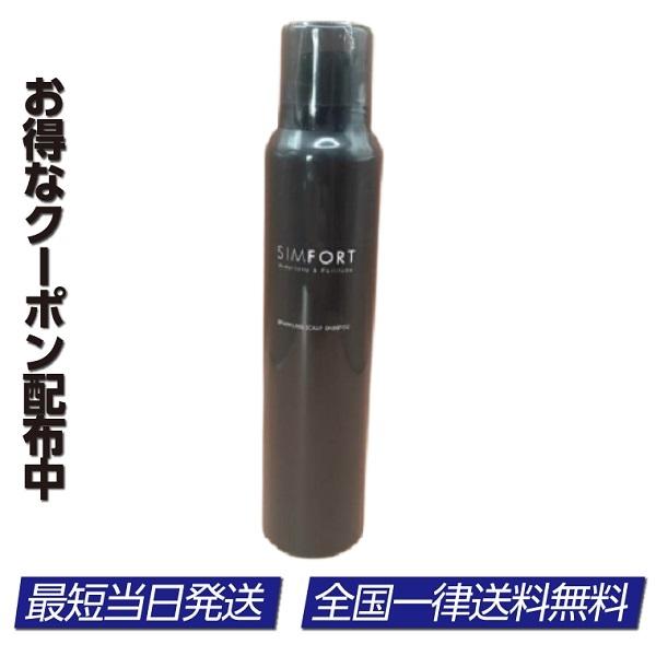SIMFORT 低価格化 激安超特価 スパークリングスカルプシャンプー 150g メンズヘアケア