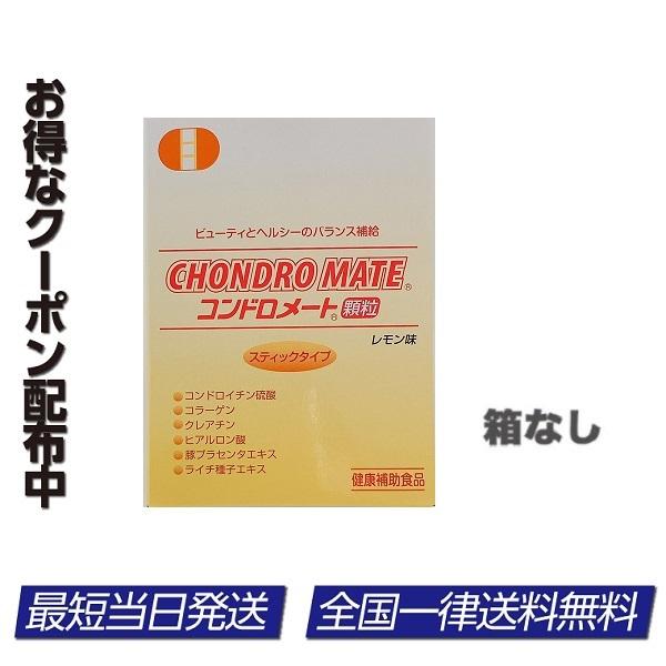 コンドロメート顆粒 30包 コンドロイチン 2020 新作 箱なし特価 未使用 日本直販総本社
