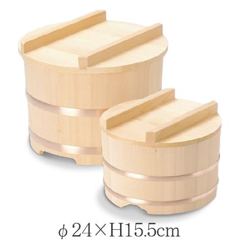 飯櫃 おひつ 椹 さわら のせびつ 約φ24×H15.5cm 木 お米 業務用厨房調理用品