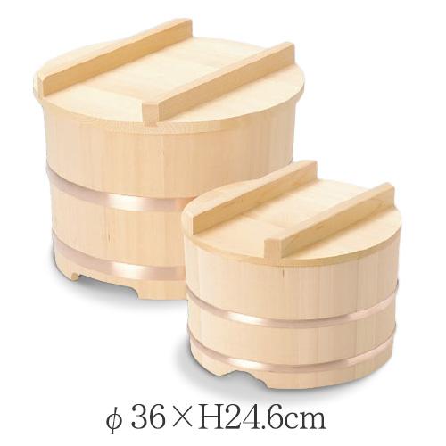 椹 さわら のせびつ 約φ36×H24.6cm 木 お米 業務用厨房調理用品 おひつ お櫃