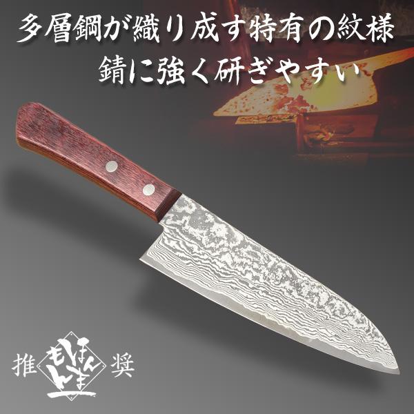 粉末ハイスR2 鍛造 ダマスカス 中三徳包丁