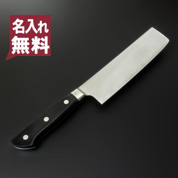 菜切 165 ステンレス割込み 青紙スーパー 【 青燕 】 名入れ無料 プロ仕様包丁