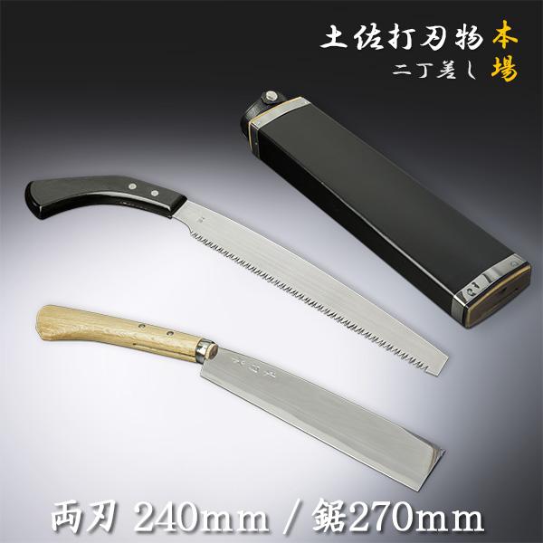 【フィスコ和田】 ミニハンター岩魚(イワナ) FW-2